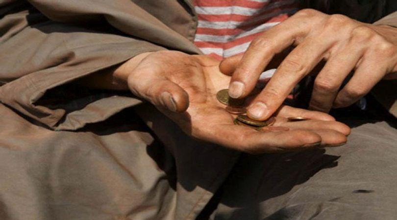 reddito-inclusione-sociale-2016-le-novita-del-governo-renzi