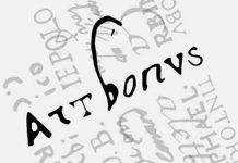 art bonus 2018
